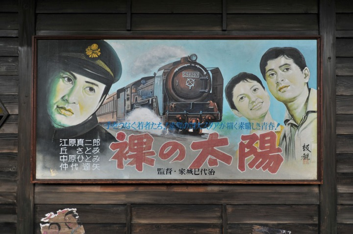 okutama_sawai_2903