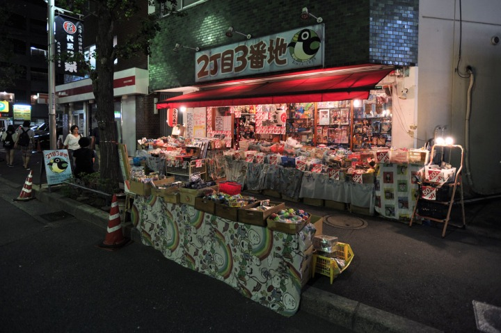 shimokitazawa_deadstock_toystore_9165