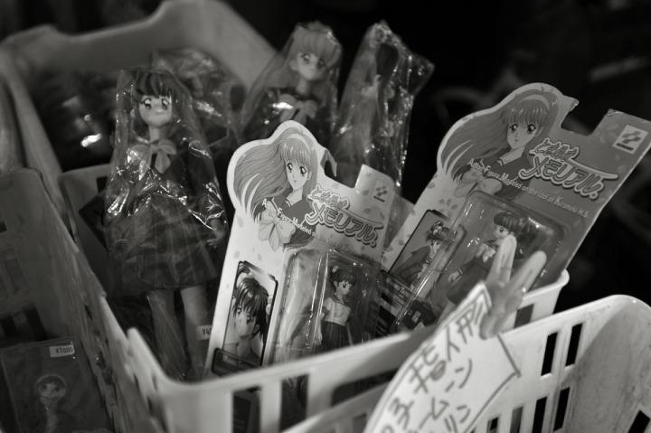 shimokitazawa_deadstock_toystore_9175