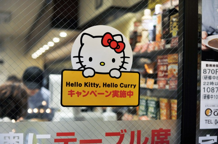 hello_kitty_hello_curry_2107