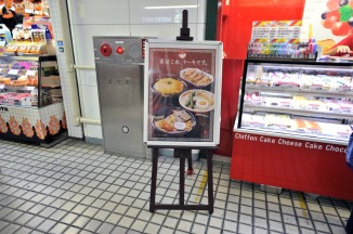 maplies_cake_shinjuku_station_5906