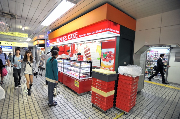 maplies_cake_shinjuku_station_5909