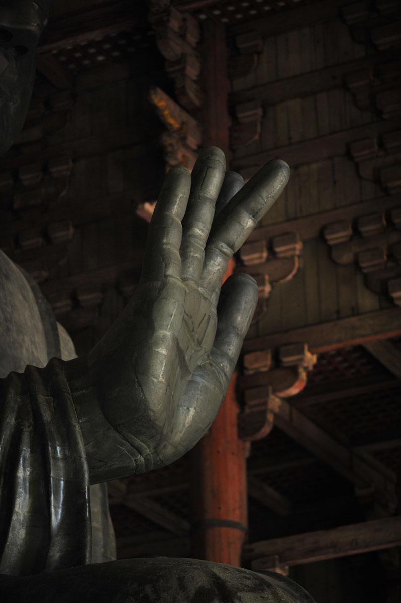 Nara Daibutsu – Big Buddha  Tokyoblings Blog