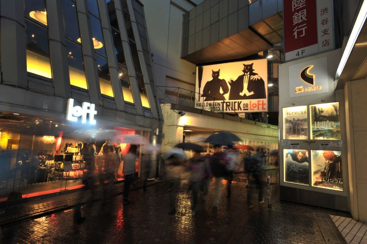 shibuya_rainy_evening_8487