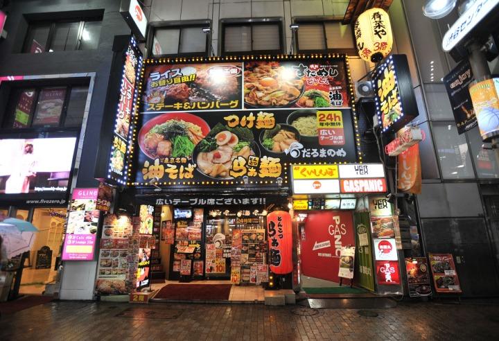 shibuya_rainy_evening_8615