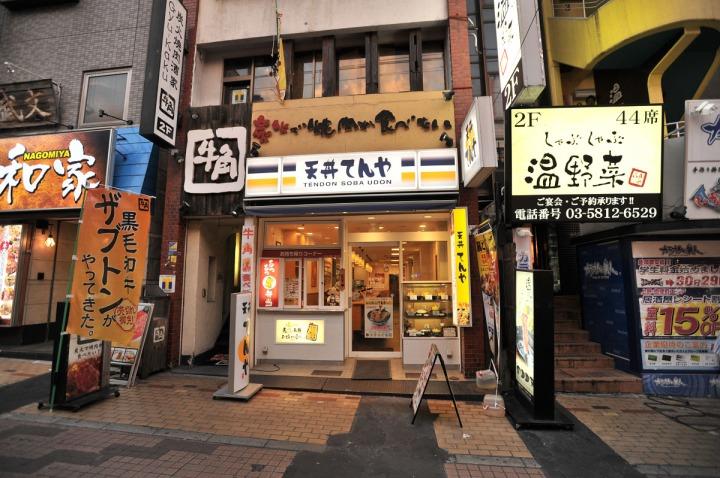 ueno_ameyokocho_0957