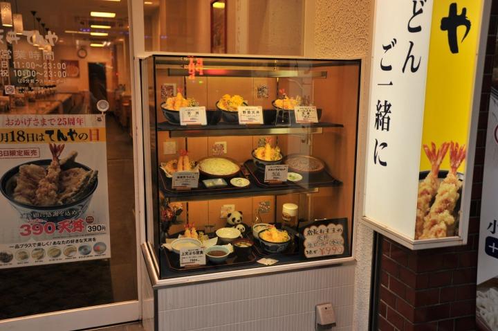 ueno_ameyokocho_0959