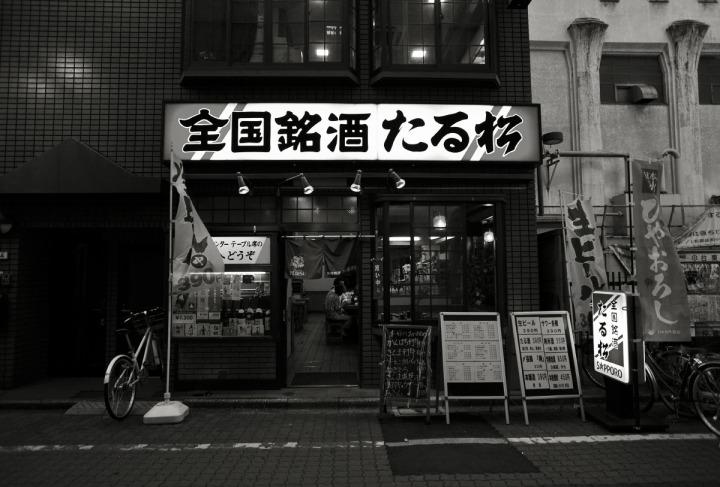 ueno_ameyokocho_0979