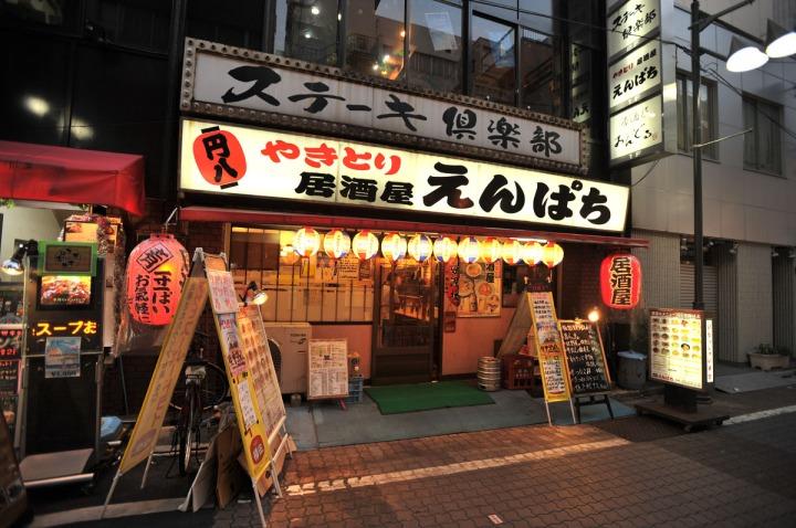 ueno_ameyokocho_0983