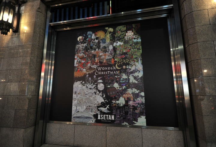 isetan_wonder_christmas_4770