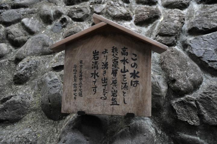 sawanoi_sake_3182