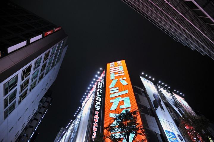 shinjuku_streets_4655