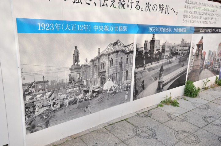 manseibashi_station_historic_photo_1247