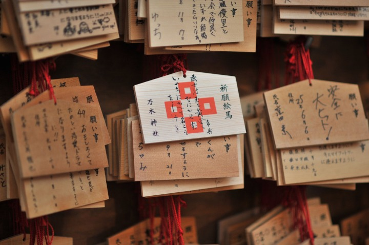 nogi_shrine_nogizaka_1637
