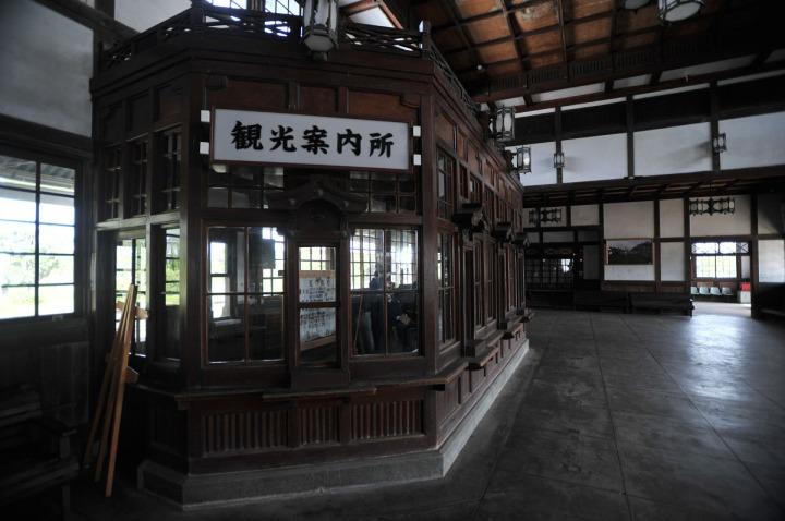 shimane_taishaeki_2690