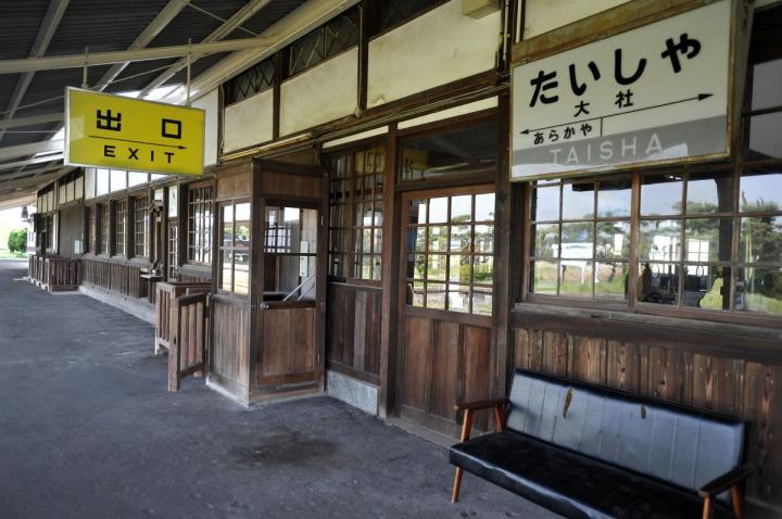 shimane_taishaeki_2709