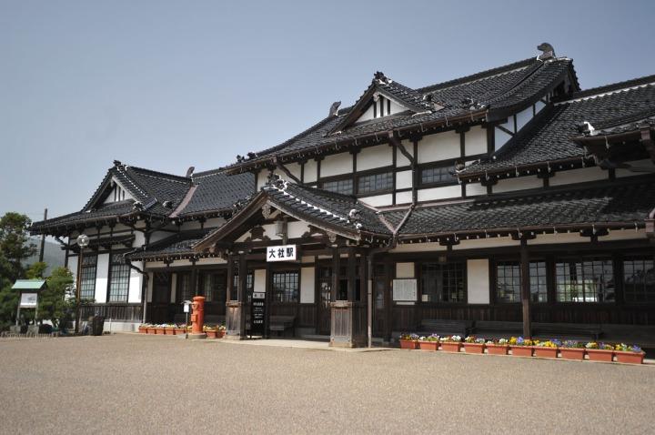 shimane_taishaeki_2727