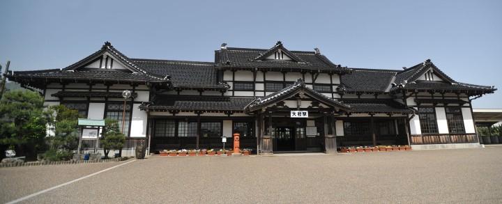 shimane_taishaeki_2731