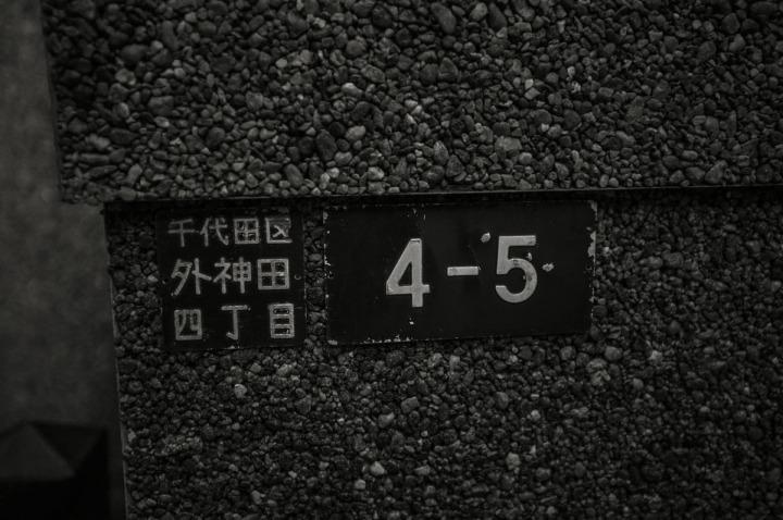 hanabusajinja_akihabara_5738
