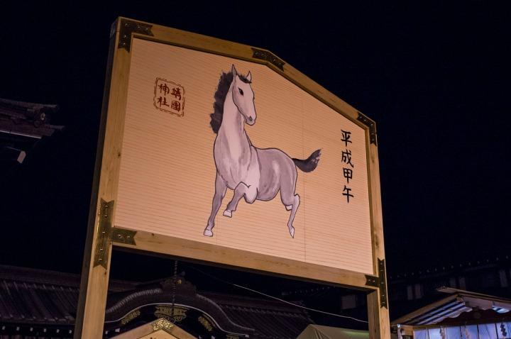 yasukuni_shrine_hatsumode_5504