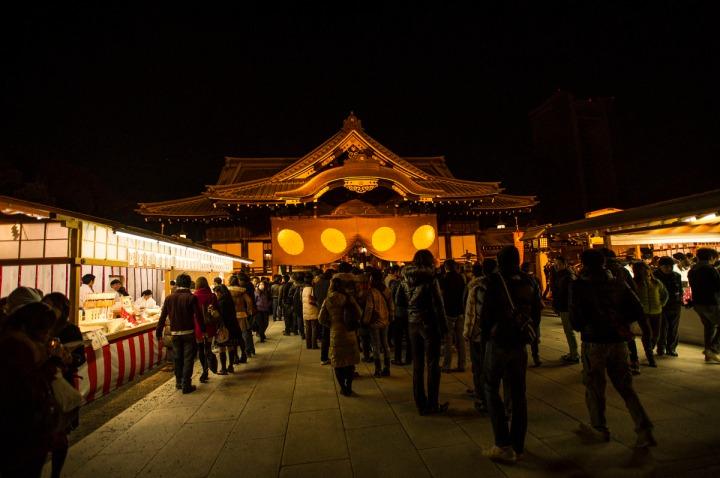 yasukuni_shrine_hatsumode_5532