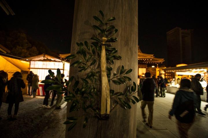 yasukuni_shrine_hatsumode_5535
