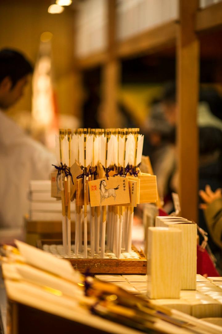 yasukuni_shrine_hatsumode_5559