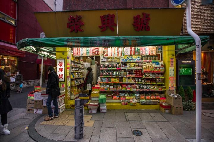yokohama_chinatown_7143