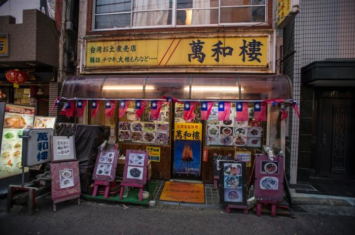 yokohama_chinatown_7189