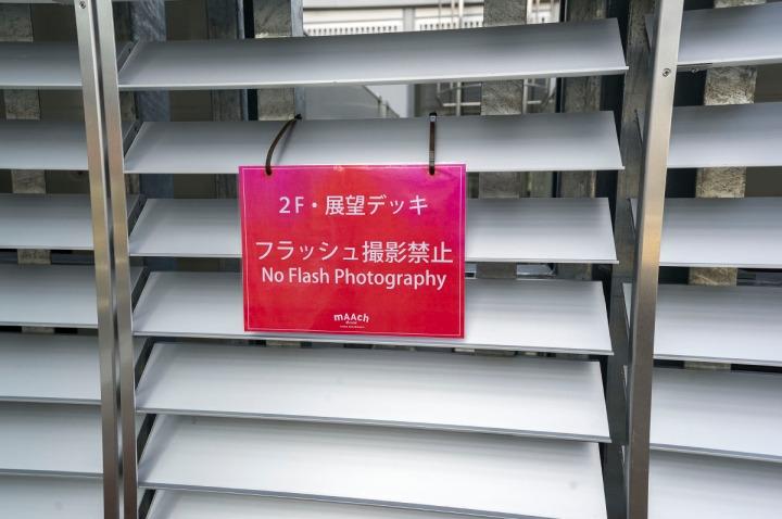 manseibashi_station_cafe_6672