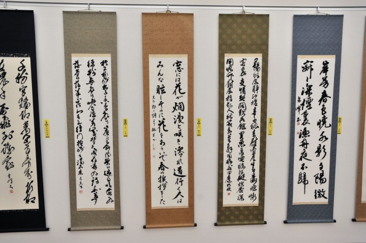 shodo_calligraphy_exhibition_3076