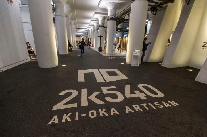aki_oka_artisan_6131