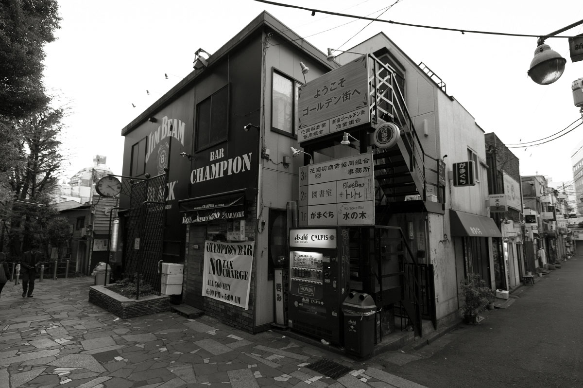 ALBATROSS Golden Gai>