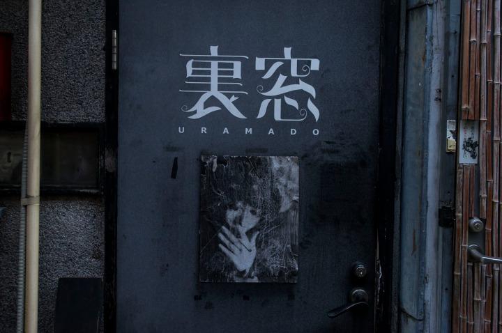 golden_gai_shinjuku_2430