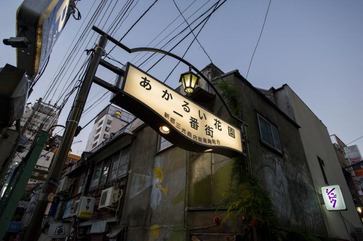 golden_gai_shinjuku_2470