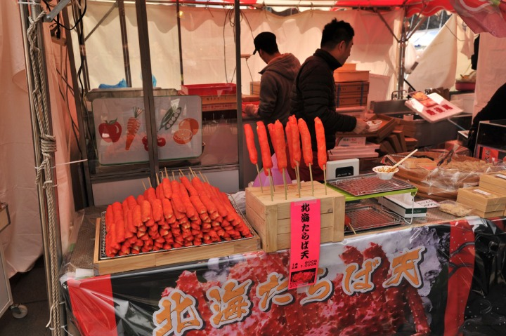kuozei_food_fair_hibiya_8272