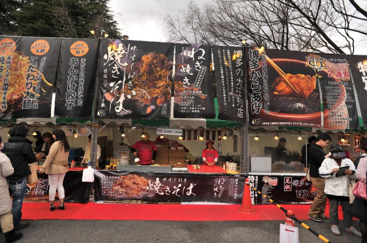 kuozei_food_fair_hibiya_8321