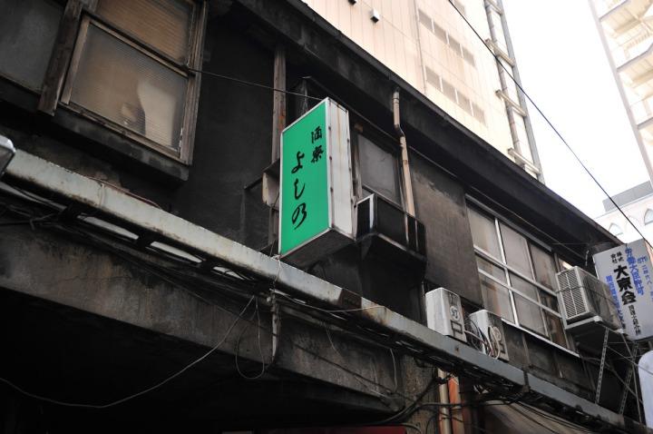 miharakouji_ginza_7913