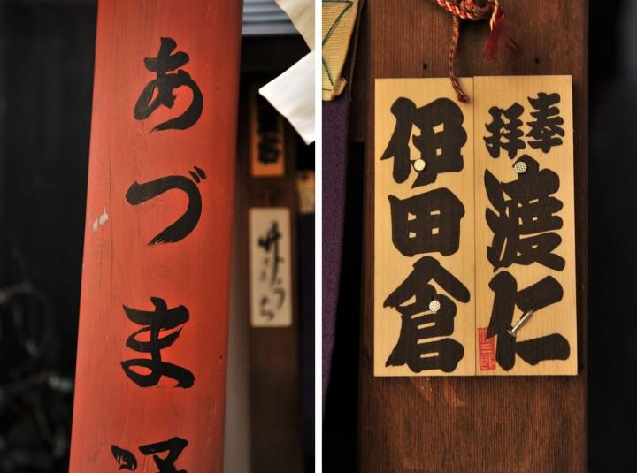 miharakouji_ginza_7940