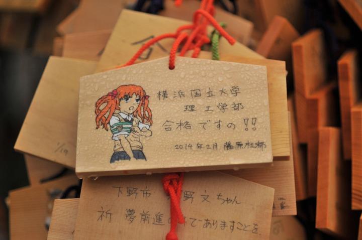 umematsuri_yushima_5665