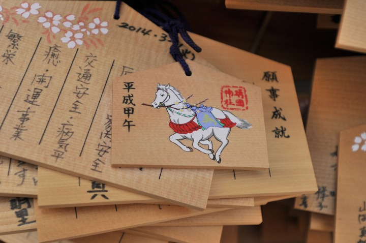 yasukuni_shrine_sakura_8947