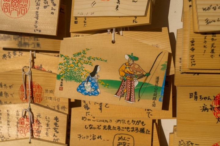 Ichigayakameokahachimangu_8966