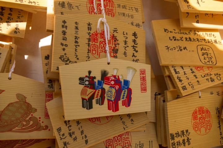 Ichigayakameokahachimangu_8970