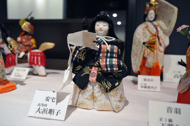 japanese_doll_art_8565