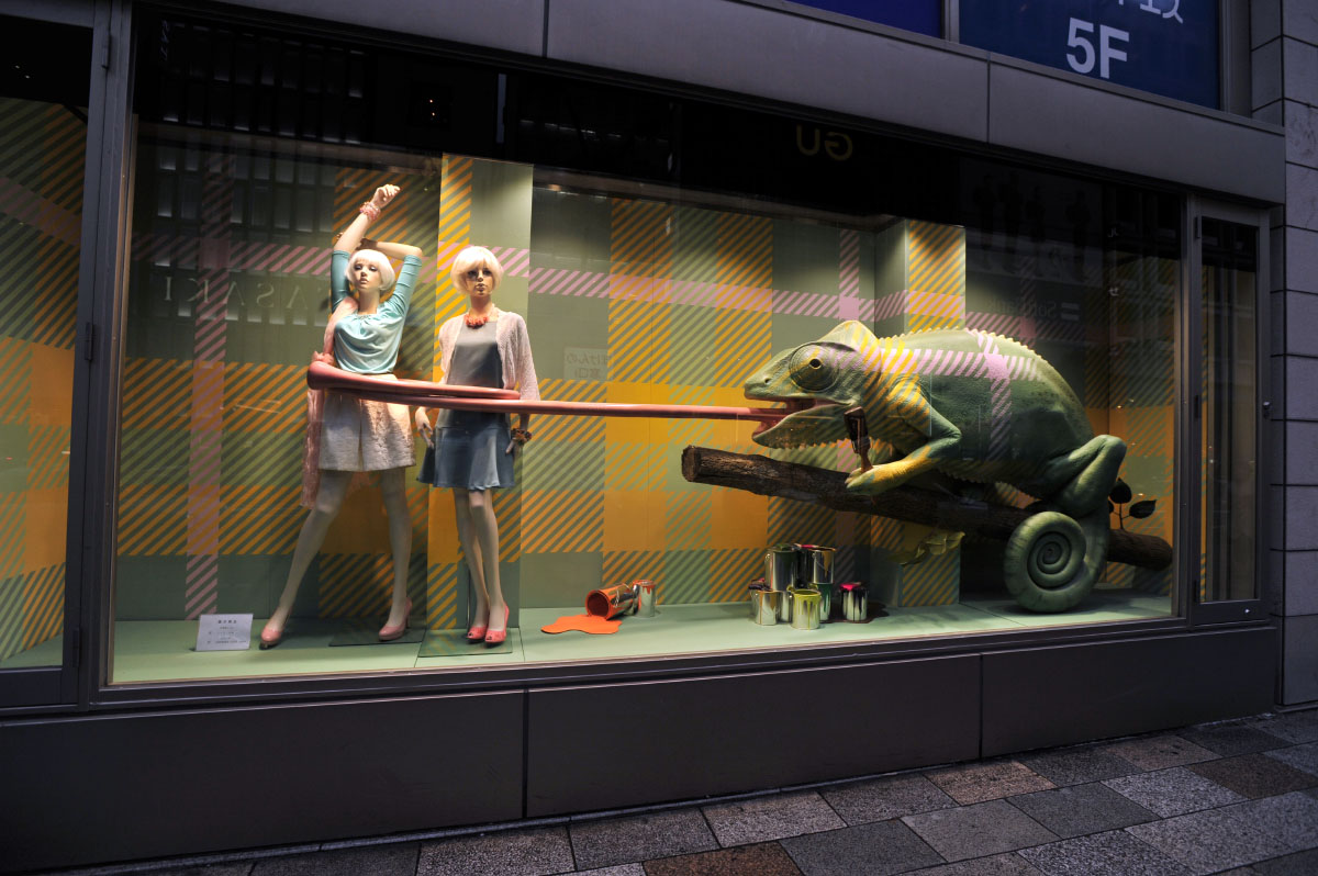 Ginza shop window 1505 for Decoration shopping