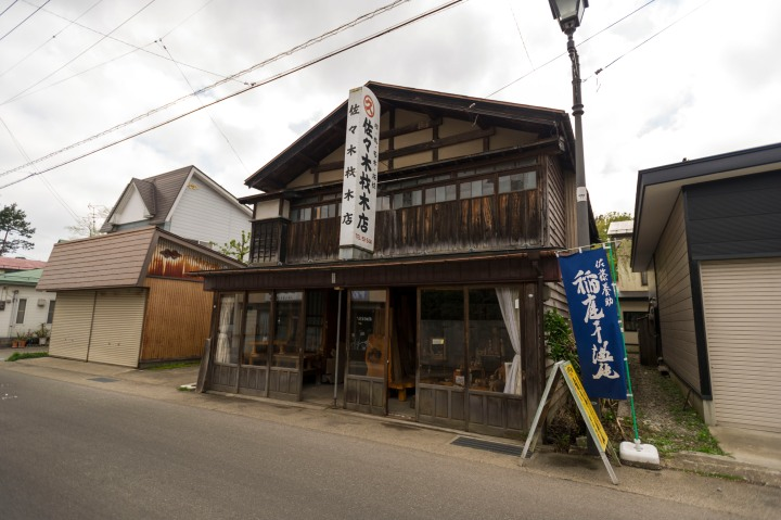 kakunodate_old_town_2432