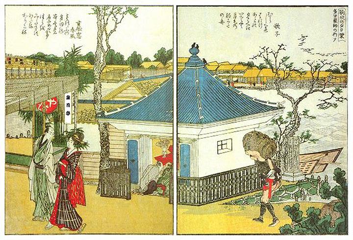 Hokusai - Sumidagawa Ehon
