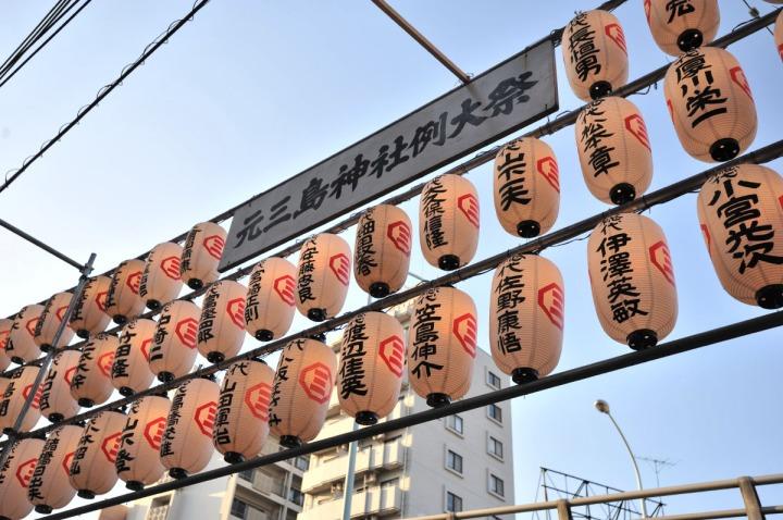 motomishima_jinja_matsuri_5388