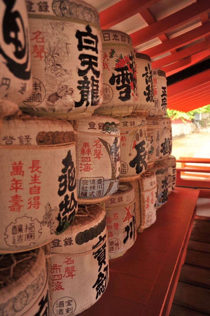 itsukishima_shrine_miyajima_6825