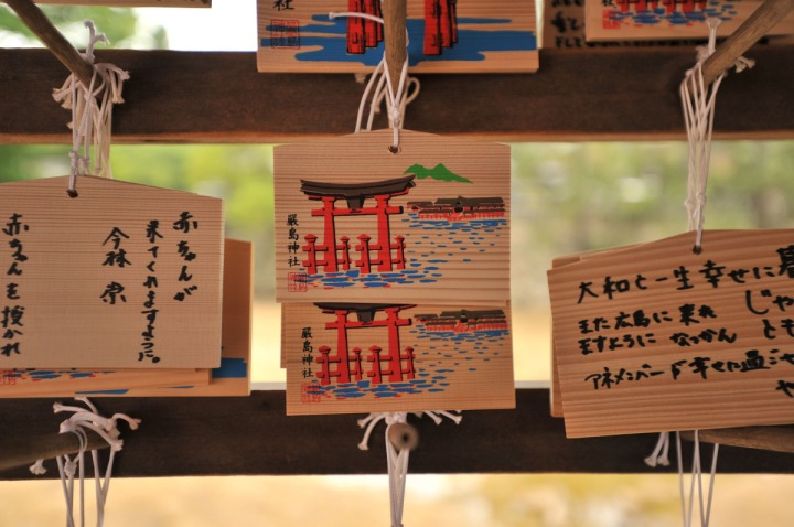 itsukishima_shrine_miyajima_6830